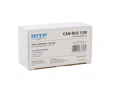 Блоки MTF Can-Bus H11/HB4 (12 Вт, 2 шт)