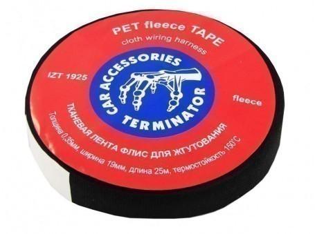 Изолента Terminator IZT 1925 fabric tape (тканевая)