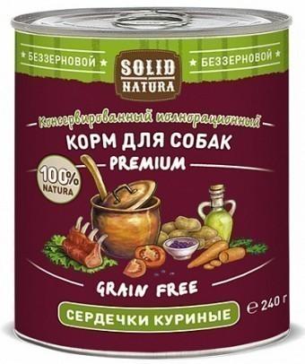Консервы для собак Solid Natura Premium, сердечки куриные (240 г)