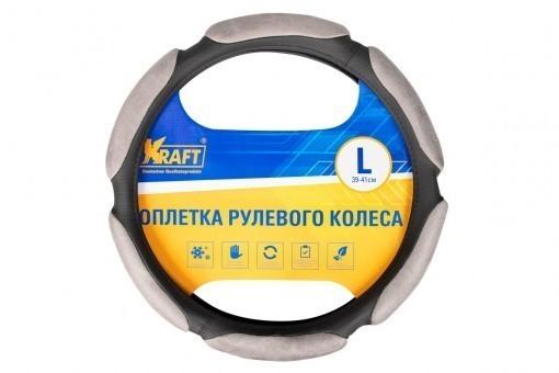Оплетка руля Kraft Спонж 323L (серая)