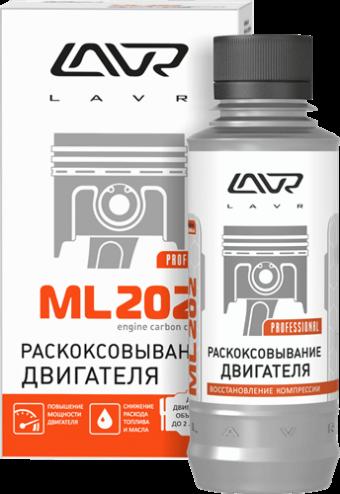 Lavr Ln2502 Раскоксовывание двигателя ML202 (для стандартного двигателя, 185 мл)