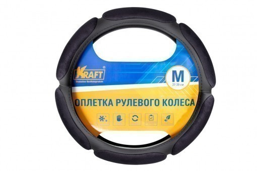 Оплетка руля Kraft Спонж 325M (черная)