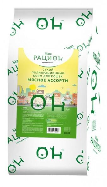 Сухой корм для кошек Наш Рацион, мясной ассорти, 10 кг