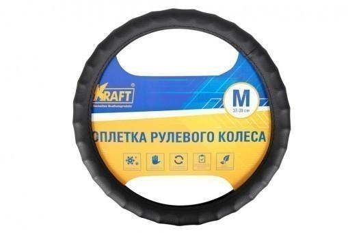 Оплетка руля Kraft 303M (черная)