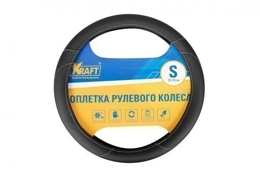Оплетка руля Kraft 312S (черная)