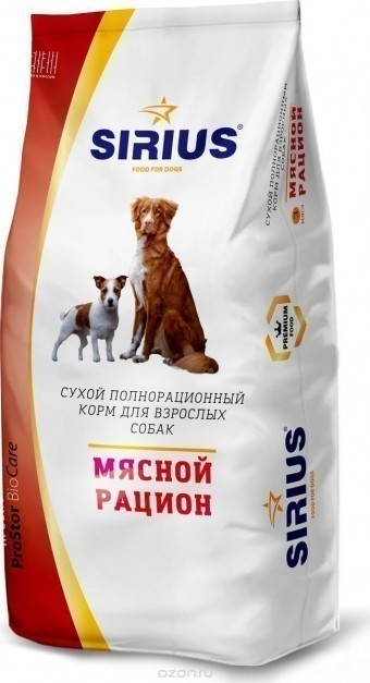Сухой корм для собак SIRIUS, мясной рацион, 20 кг