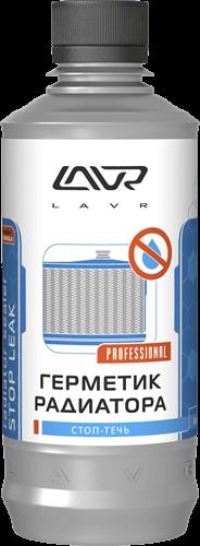 Lavr Ln1105 Герметик радиатора «Стоп-течь» (310 мл)