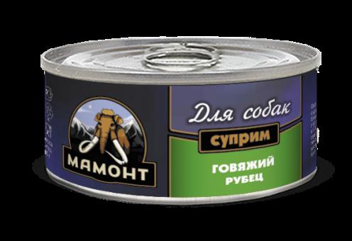 Консервы для собак Мамонт Суприм, говяжий рубец (100 г)