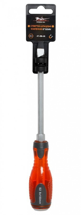 Отвертка шлицевая усиленная AirLine SL8, 150 мм