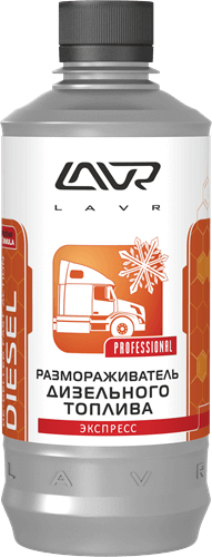 Lavr Ln2130 Размораживатель дизельного топлива (450 мл)