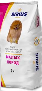 Сухой корм для собак мелких пород SIRIUS, 3 кг