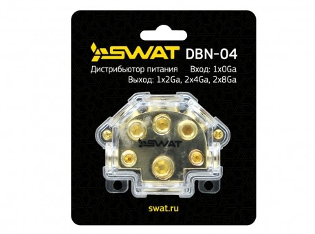 Дистрибьютор питания Swat DBN-04