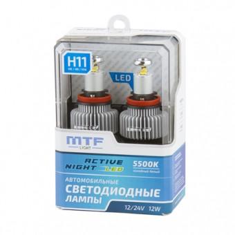 Светодиодные лампы MTF Aсtive Night H11 (5500K)