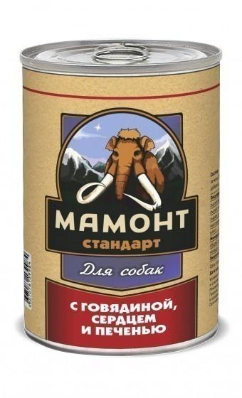 Консервы для собак Мамонт Стандарт, говяжьи сердце и печень (970 г)