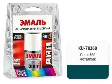 Краска-кисточка KUDO KU-70360 (ВАЗ, 360, Сочи, металлик)