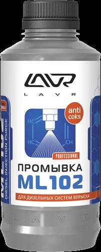 Lavr Ln2002 Промывка дизельных систем с раскоксовывающим эффектом ML102 (1 л)
