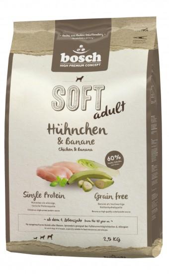Корм Bosch Soft для собак, с курицей и бананами, полувлажный, 2,5 кг