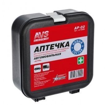 Аптечка автомобильная AVS AP-02 (стандарт ГИБДД)