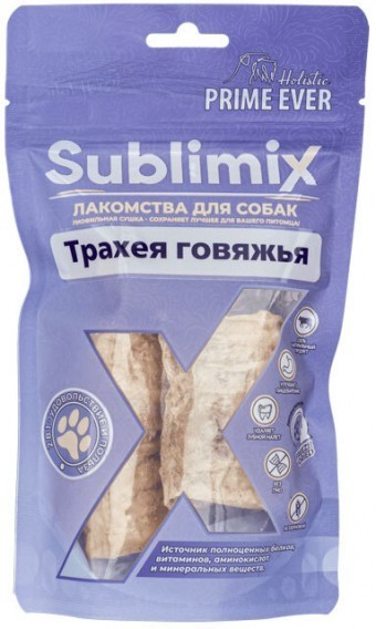 Лакомство для собак Prime Ever Sublimix, трахея говяжья, 50 г