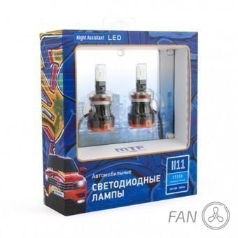 Светодиодные лампы MTF Night Assistant Fan H11 (5500K)