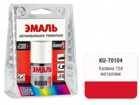 Краска-кисточка KUDO KU-70104 (ВАЗ, 104, калина, металлик)