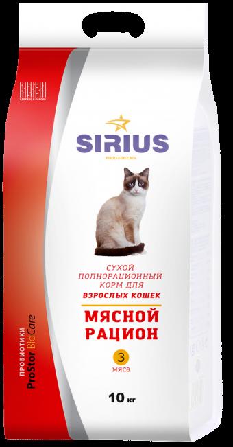 Сухой корм для кошек SIRIUS, мясной рацион, 10 кг