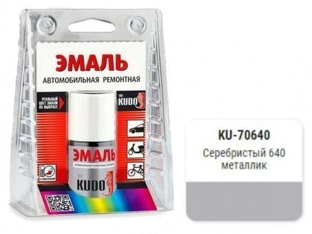 Краска-кисточка KUDO KU-70640 (ВАЗ, 640, серебристый, металлик)