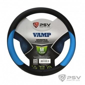Оплетка руля PSV Vamp (синяя)