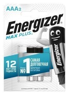Батарейки AAA (LR03) Energizer Max Plus (блистер, 2 шт)