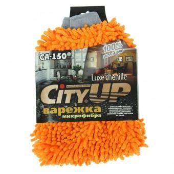 Варежка-шиншилла CityUp CA-150 Luxe Chenille (шиншилла)