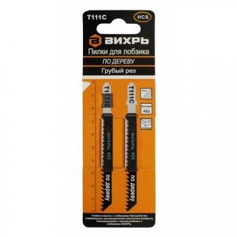 Пилки для лобзика Вихрь Т111C (по дереву, 100x75 мм, 2 шт)
