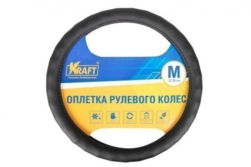 Оплетка руля Kraft 304M (черная)