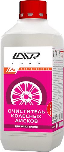 Lavr Ln1442 Очиститель колесных дисков (концентрат, 1 л)