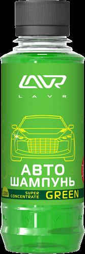 Lavr Ln2263 Автошампунь Green (суперконцентрат, 185 мл)