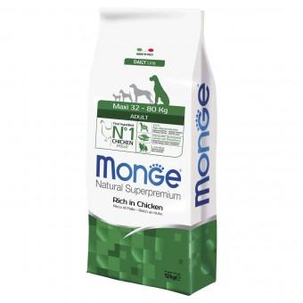 Сухой корм для собак Monge Daily Line - Maxi Adult (12 кг)