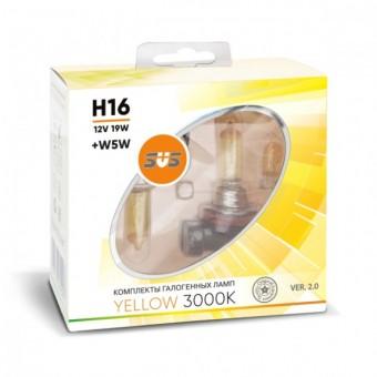 Лампы SVS Yellow 3000K H16 (12 V, 19W, +2 W5W)