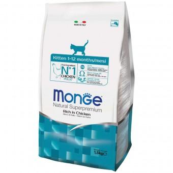 Сухой корм для котят Monge Daily Line - Kitten (1,5 кг)