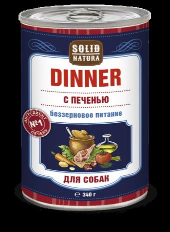 Консервы для собак Solid Natura Dinner, печень, 340 г