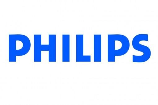 Автолампы вспомогательного освещения Philips