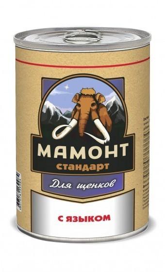 Консервы для щенков Мамонт Стандарт, телятина с языком (970 г)