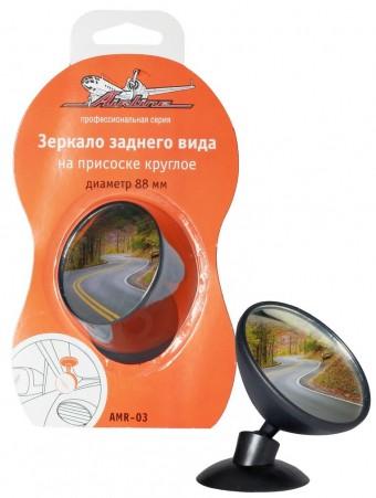 Зеркало мертвой зоны AirLine AMR-03 (на присоске)