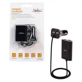 Адаптер USB автомобильный AirLine 4U-16 (4 USВ)