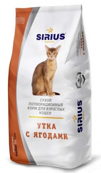 Сухой корм для кошек Sirius, утка с ягодами (10 кг)