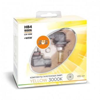 Лампы SVS Yellow 3000K HB4 9006 (12 V, 55W, +2 W5W)