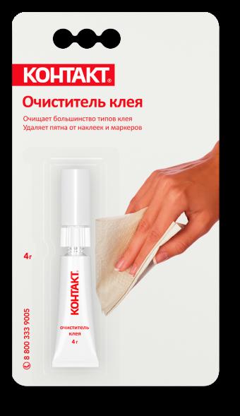 Очиститель клея Контакт (4 г)