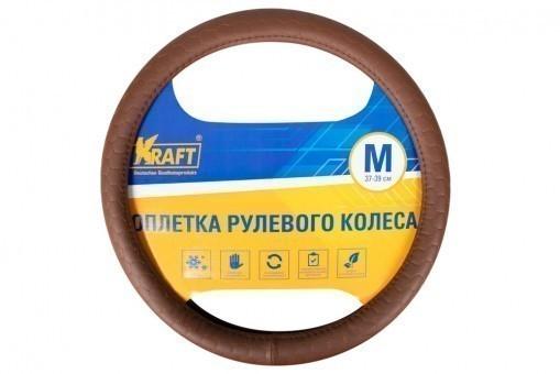 Оплетка руля Kraft 309M (коричневая)
