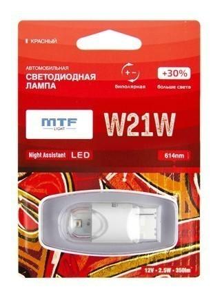 Светодиодная лампа MTF Night Assistant W21W (красная, +30%)