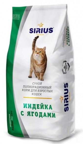 Сухой корм для кошек Sirius, индейка с ягодами (10 кг)