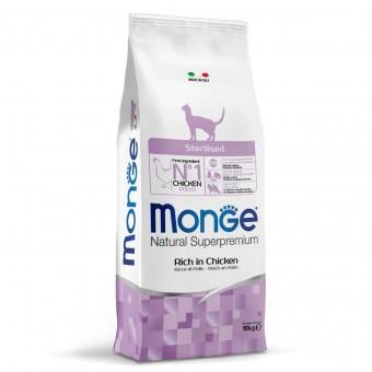 Сухой корм для кошек Monge Daily Line - Sterilised (10 кг)