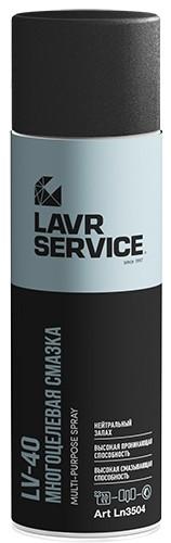 Lavr Ln3504 Многоцелевая смазка LV-40 (аэрозоль, 650 мл)